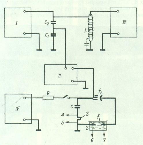 Общая электрическая схема всей